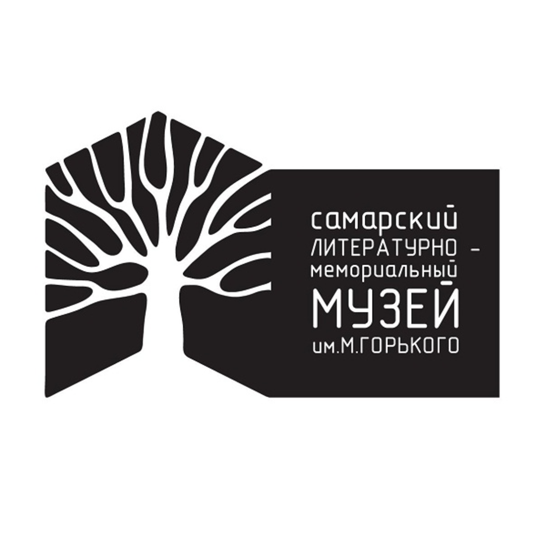 Samara literary-memorial Museum named after M. Gorky