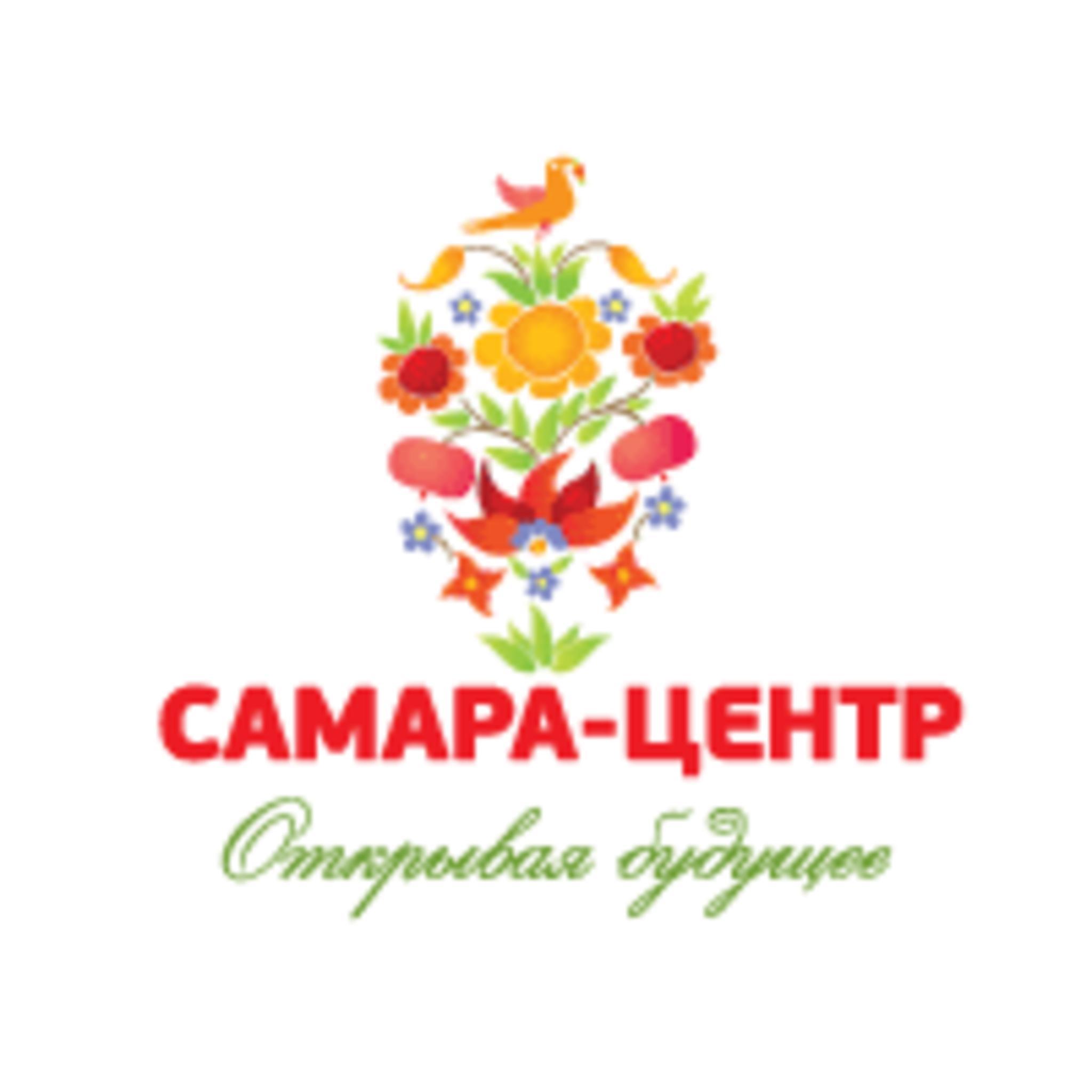 Samara-Center