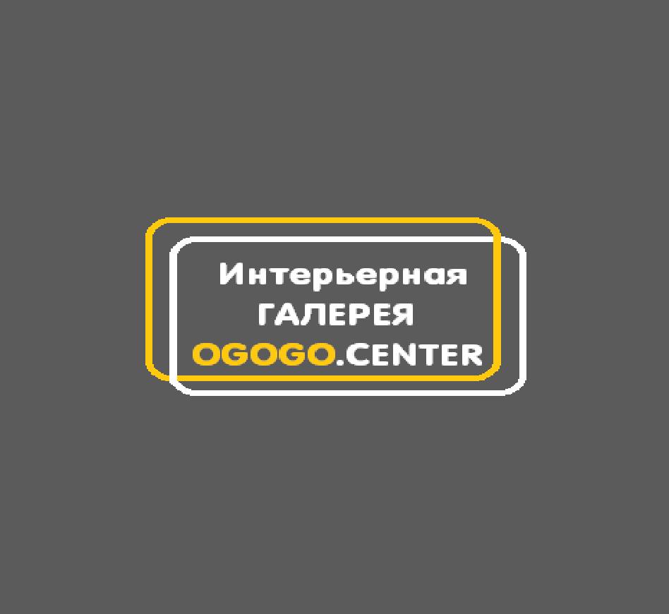 OGOGO.CENTER INTERIOR GALLERY