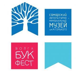 Межрегиональный фестиваль набережных «ВолгаФест» – 2018