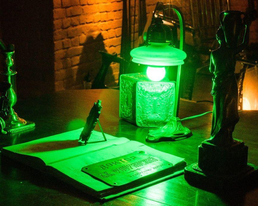 Ночь в Музее Модерна: «Прикосновенный запас»