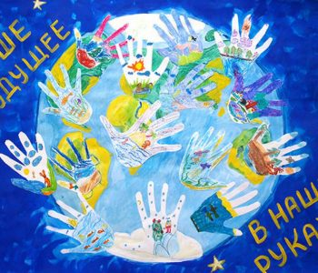 Открыт прием заявок на конкурс детских творческих проектов «Изобретая будущее»